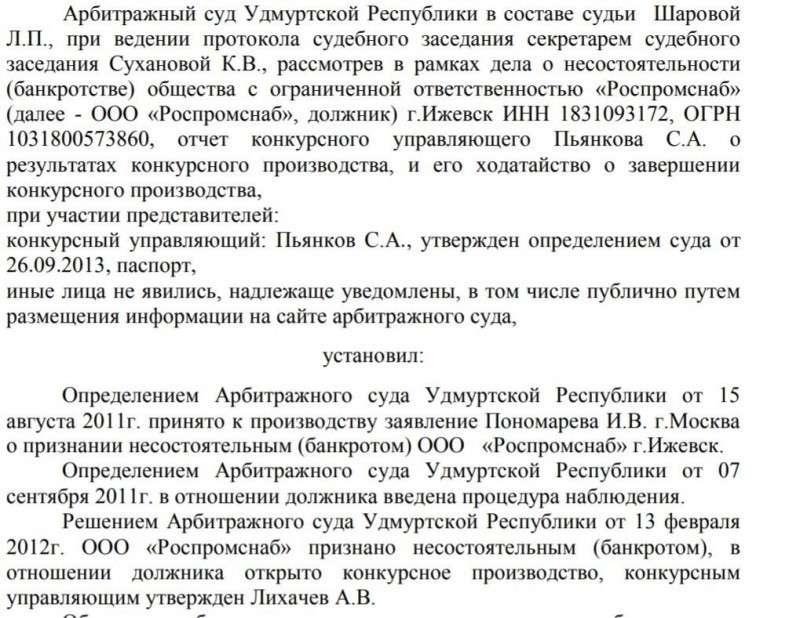 Почему глава Севастополя Дмитрий Овсянников прячется за своего зама – Илью Пономарева