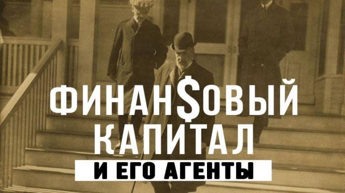 Реформы Витте. Как Российская империя рухнула в пропасть