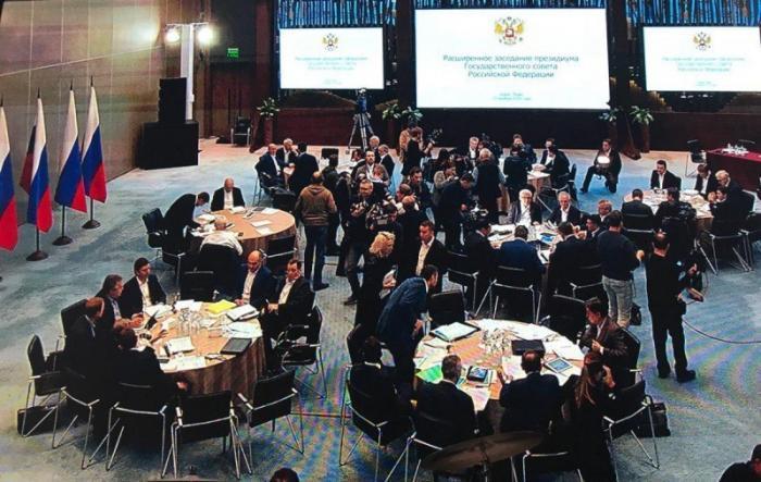 Новый формат Госсовета России: в чём его суть?