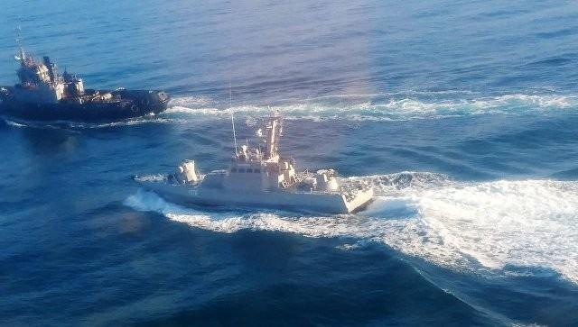 Украина отправила к Керченскому проливу в район провокации подкрепление трём кораблям