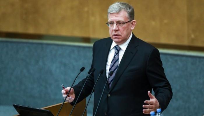 «Роскосмос» поставил рекорд по масштабам финансовых нарушений