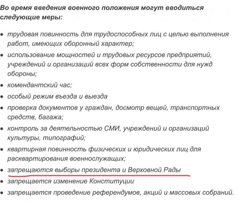 Керченский котёл. Начало конца Порошенко