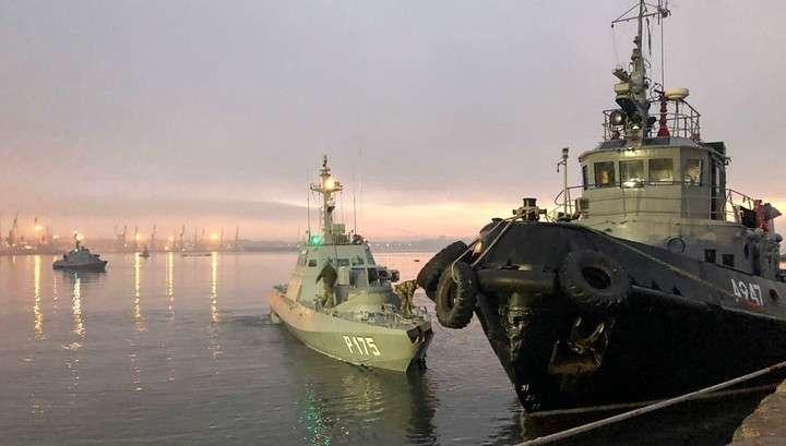 Россия обвинила Украину в проведении спланированной провокации в Керченском проливе