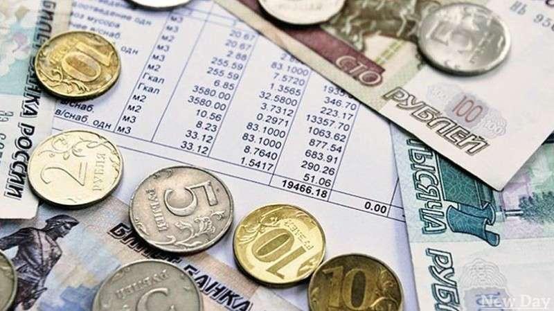 Жизнь взрослого человека включает в себя обязанность платить по счетам / Фото: okha65.ru