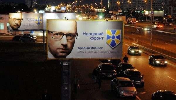Маразмы недели. «Игры патриотов», Гелетей Иловайский и Чебурашка за Навального