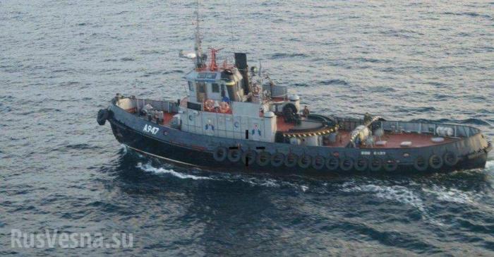Керченский котёл: крики о помощи ВМС Украины – радиопереговоры при абордаже