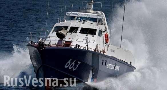 ФСБ опубликовала хронологию столкновения с кораблями ВМФ Украины | Русская весна