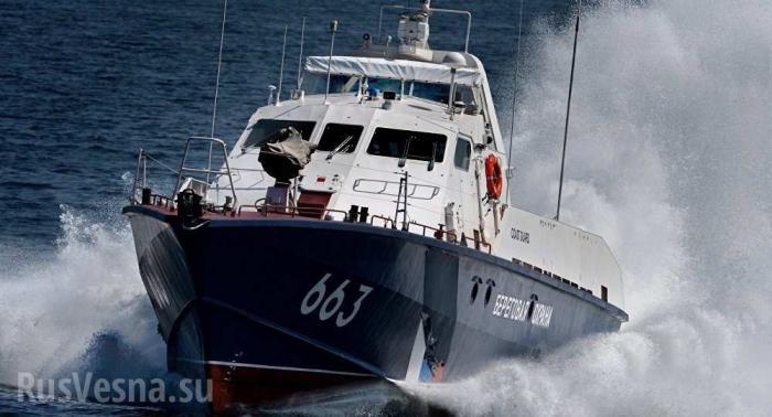ФСБ опубликовала хронологию столкновения с кораблями ВМФ Украины