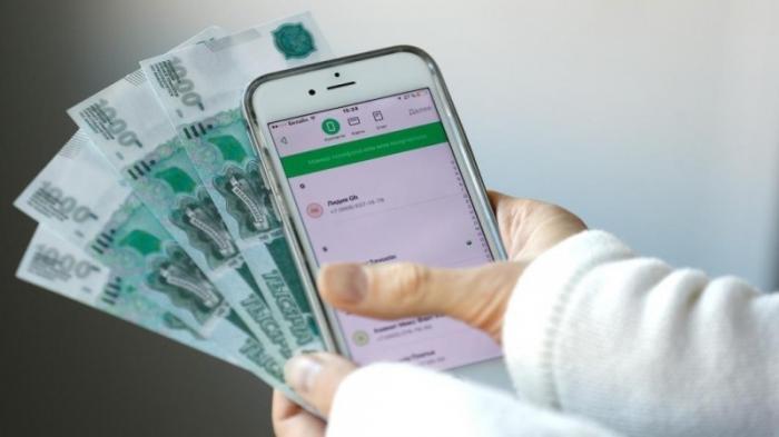 Налог на самозанятых: банки требуют обоснования переводов на тысячу рублей
