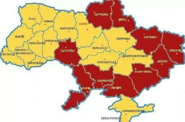 Последствия введения военного положения для украинцев – не плати, это форсмажор