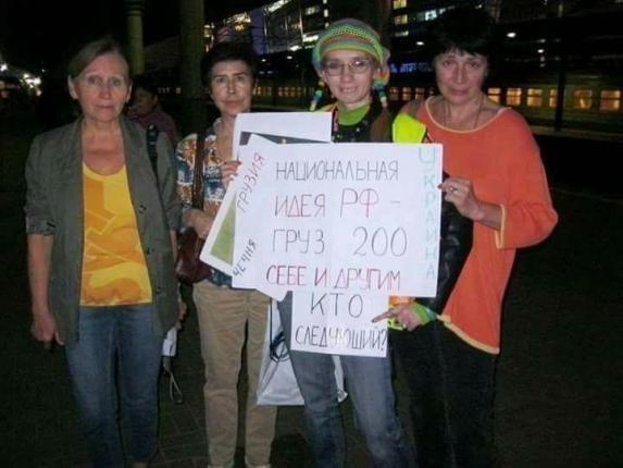 США готовят Украину как подарок под размен?