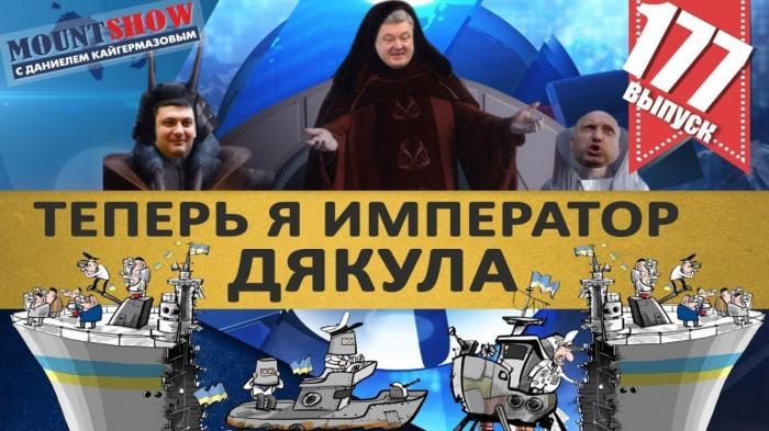 Как Украина весь свой флот за один день потеряла