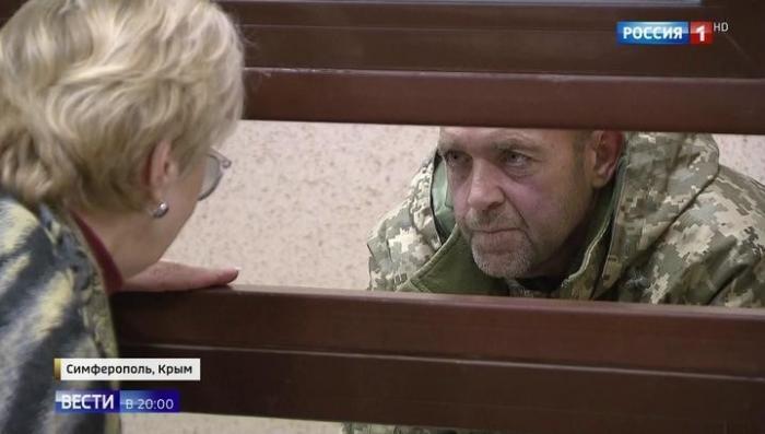 Суд арестовал 12 украинских участников провокации в Керченском проливе