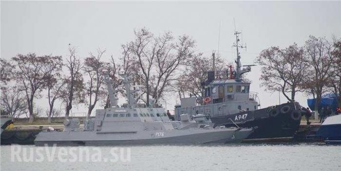Опубликован список оружия, найденного на украинских кораблях