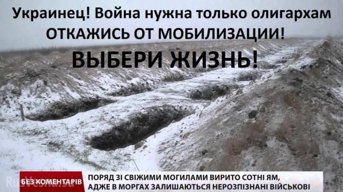 Активист майдана: трагедия Украины – в нашей никчёмности