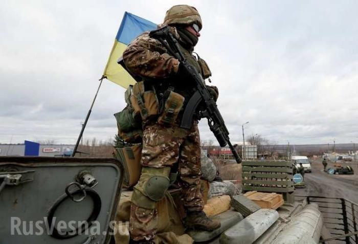 На Украине появились области «второго сорта»