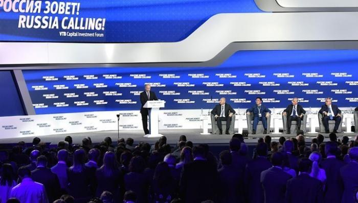 Владимира Путина ждут на форуме «Россия зовет!»
