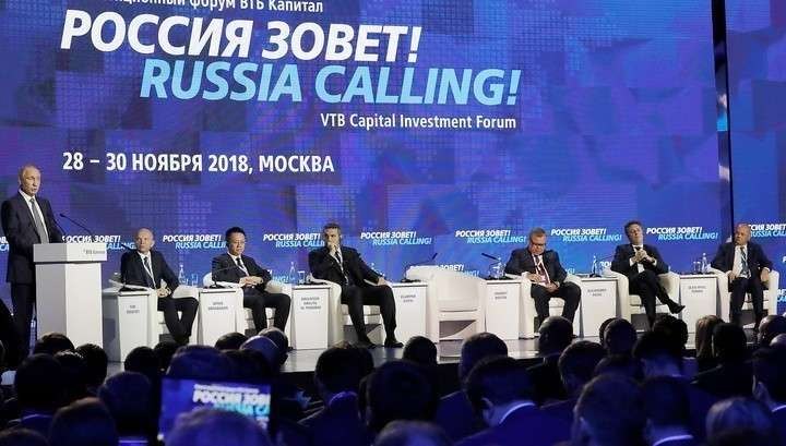 Путин: Турция покупает