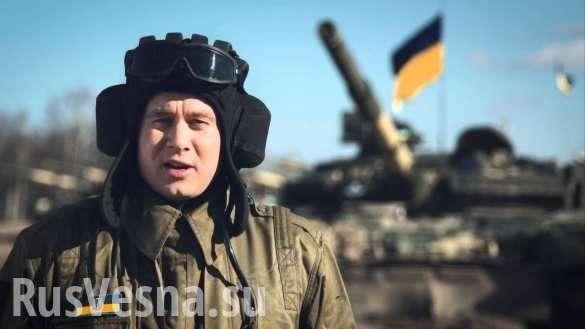 ДНР. Сводка о ситуации на Донбассе: украинские военные бунтуют и требуют вернуть их домой | Русская весна