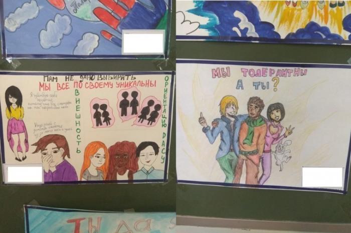 В школах Екатеринбурга организовали пропаганду ЛГБТ среди учеников 5-11 классов
