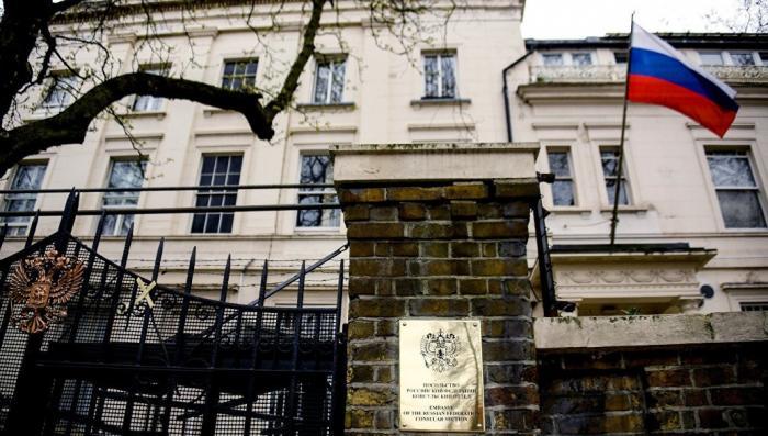 Посольство России требует от Лондона ответа за программу шпионажа и очернения