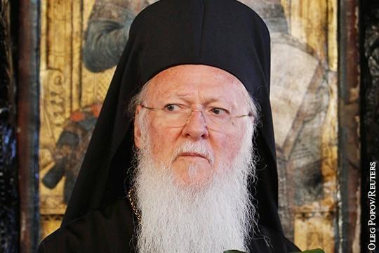 Вселенский патриарх варфоломей напуган бунтом в Европе