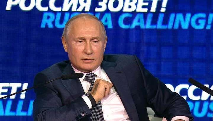 Владимир Путин: ставим задачу выйти на темпы роста экономики выше мировых