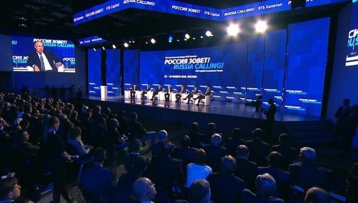 Путин: ЧП в Керченском проливе – провокация властей Украины