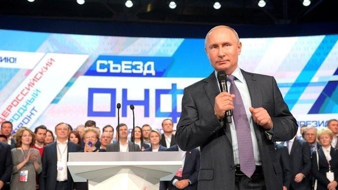 Владимир Путин выступил на съезде Общероссийского народного фронта