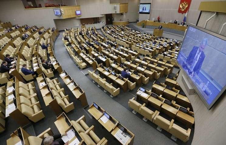 Госдума рассмотрит проект закона о «компенсациях за санкции Запада»
