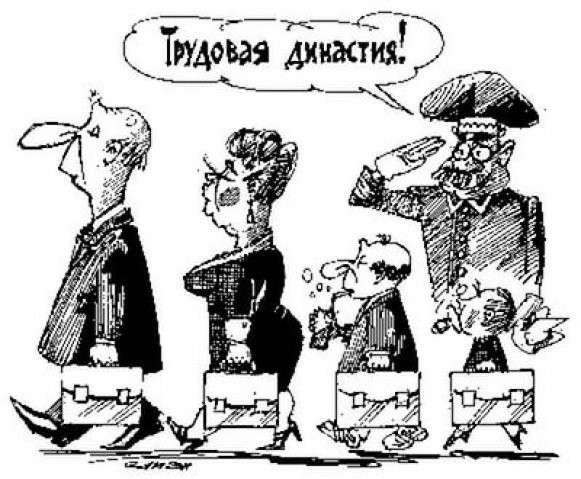 Безработный медбрат Парвиз Тухтасунов быстро стал главой Кадастровой палаты России