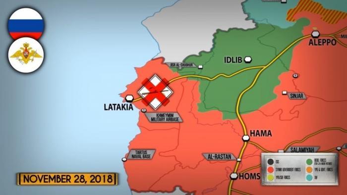 Сирия, Хмеймим. Русские ПВО сбили БПЛА возле авиабазы