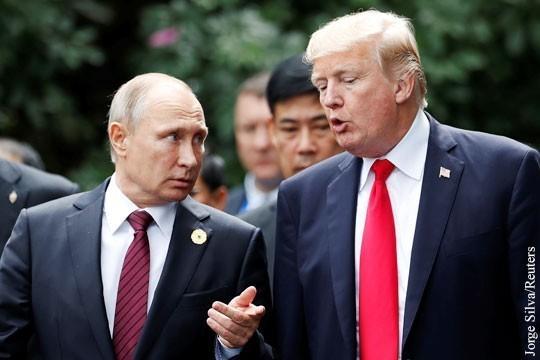 Встречи Путина и Трампа – названа реальная причина срыва