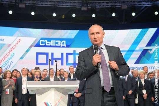 ОНФ займется 12 нацпроектами и выполнит три указания Владимира Путина