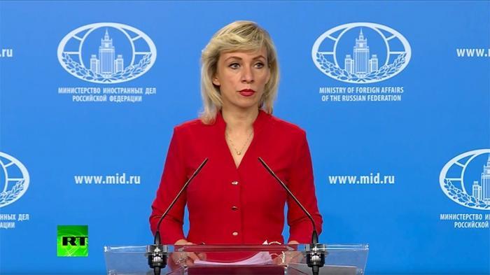 Захарова об арестованной в США Марии Бутиной