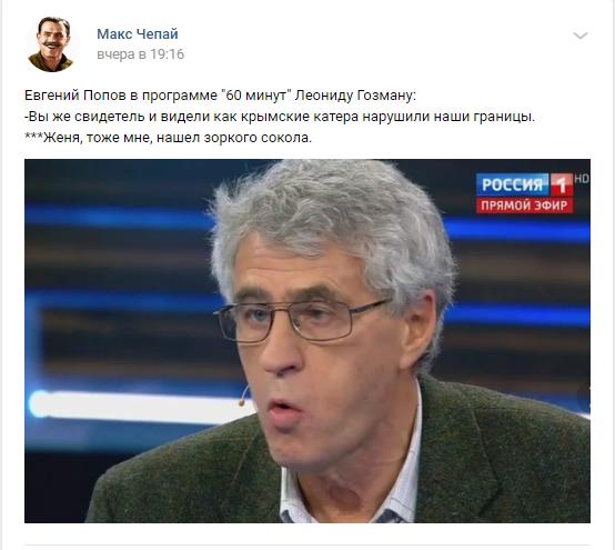 Юмор против паразитов: Украина готовится к войне, а коварная Россия всё никак не идёт