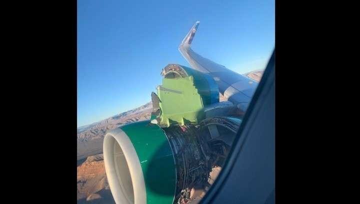 Airbus 320 потерял обшивку двигателя по пути из Лас-Вегаса в Тампу