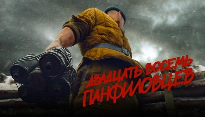 Владимир Мединский сообщил о доказательствах реальности подвига 28 панфиловцев
