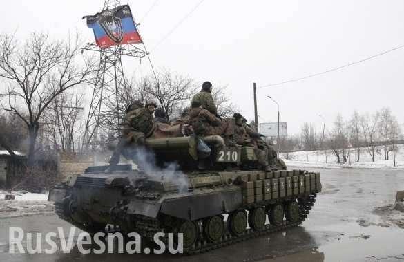 Грозный ответ Армии ДНРнавоенное положение наУкраине (ВИДЕО) | Русская весна