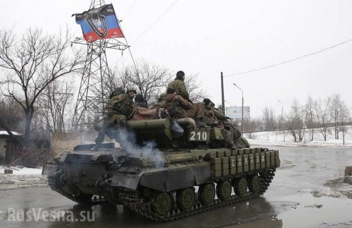 Ответ Армии ДНРнавоенное положение наУкраине