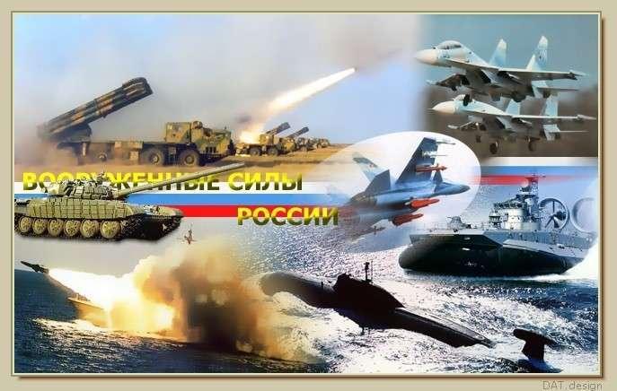 Санкции Запада не помешают перевооружению армии России