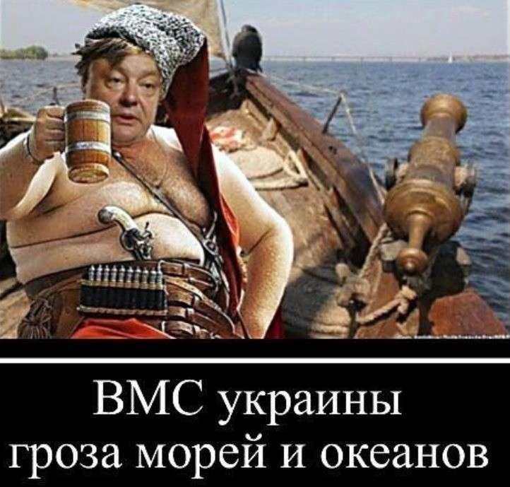 У Украинских «бронекатеров» проекта «Гюрза» никакой брони нет