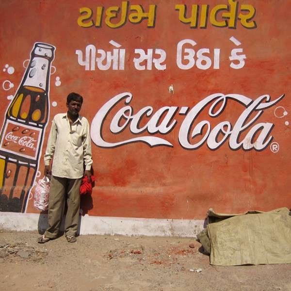 Власти Индии закрывают завод компании Coca-Cola
