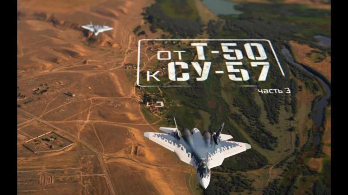 От ПАК-ФА Т-50 к Су-57. История создания российского истребителя 5-го поколения. Часть 3