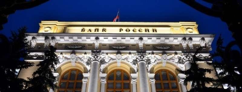 Центробанк России готовится ужесточить правила обмена валют