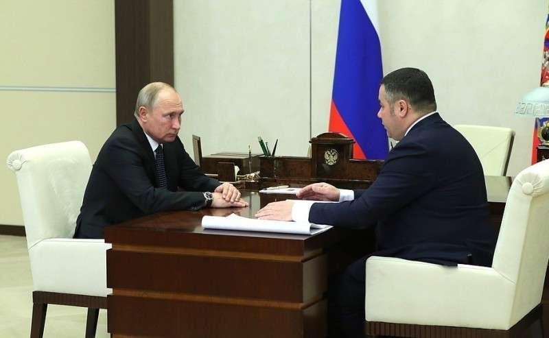 Рабочая встреча сгубернатором Тверской области Игорем Руденей.