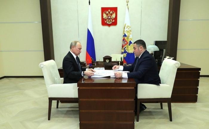 Владимир Путин провёл рабочую встречу с губернатором Тверской области Игорем Руденей
