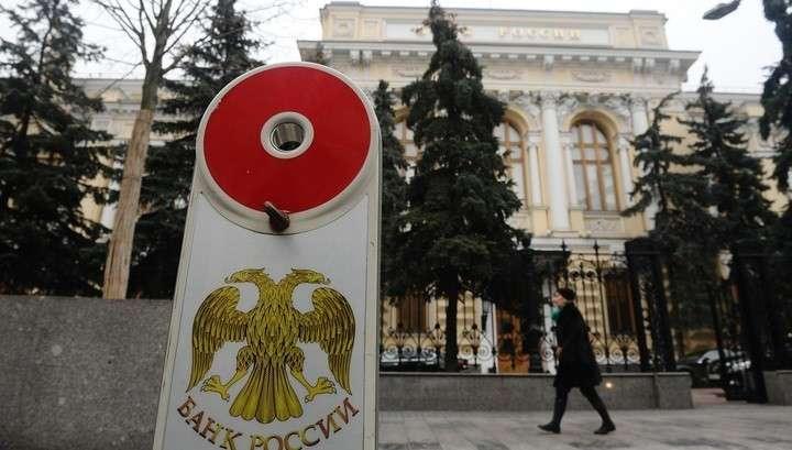 Центробанк РФ предложил разрешить приостановить выплату по ипотеке в случае потери работы