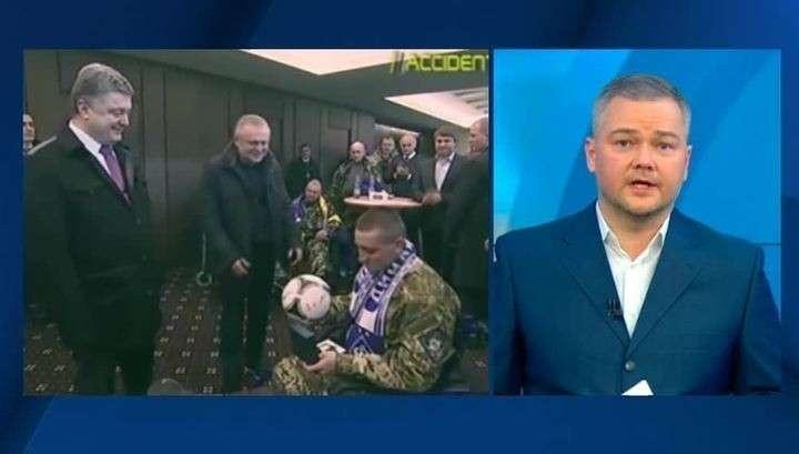 Порошенко опять принял перед речью: врачи-наркологи о выступлении президента
