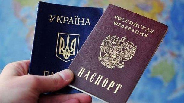 Госдума упростит приём жителей Украины в гражданство России в ближайшее время